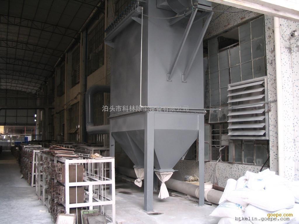 雷蒙磨脉冲袋式除尘器干式除尘设备非纤维性粉尘布袋除尘器