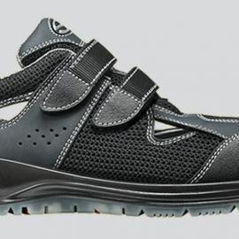 思而安全鞋|防砸防刺穿|透气安全鞋|四川一级代理
