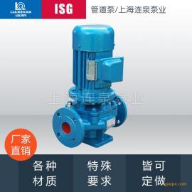 连泉管道泵/热水泵/高温泵/腐蚀性化工泵/油泵 ISG100-200