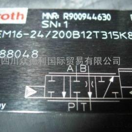 力士乐电磁阀4WS2EM10A-4X伺服阀特销