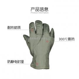 耐300度高温手套 隔热防静电不掉毛屑 洁净室无尘室用劳保