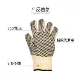 加厚耐高温防烫厨房烘焙手套烤箱微波炉耐500度高温隔热手套