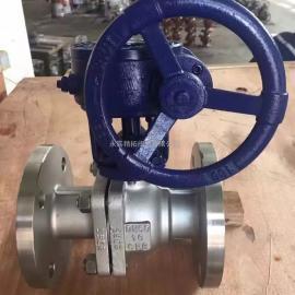 Q341F-16P 不锈钢蜗轮球阀