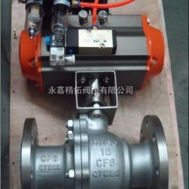 Q641F-40P 气动不锈钢软密封球阀