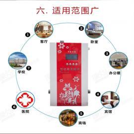 新款遥控电采暖炉 家用电取暖炉 智能电地暖炉 取暖电炉