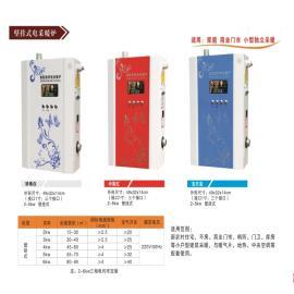遥控电锅炉 商用节能电壁挂炉 农村取暖电炉