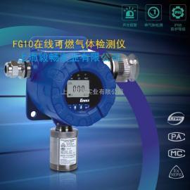 恩尼克思FG10-O2在线氧气查看仪
