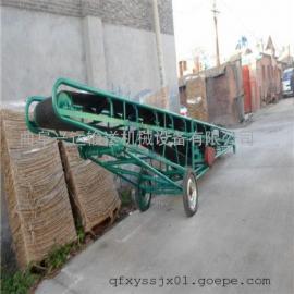 袋装化肥上料机批发价格 圆管V型槽电动升降装车输送机