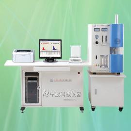 柜式高频红外碳硫分析仪CS-8810C