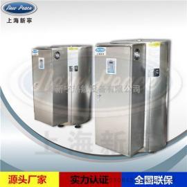 V=300升,N=24kw商用大型电热水炉