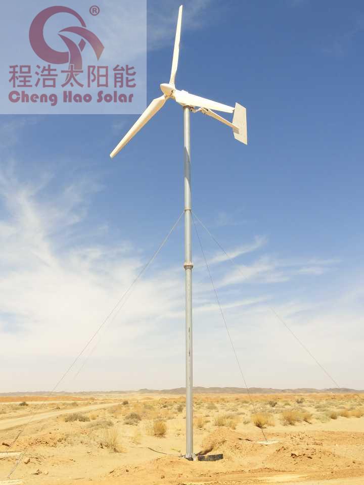 甘肃兰州10kw风力发电机