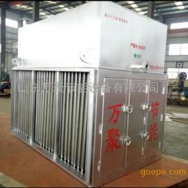 WJRG-10B型超导热管余热回收器