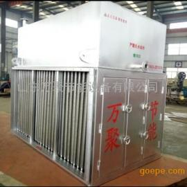 WJRG-15B型超导热管余热回收器