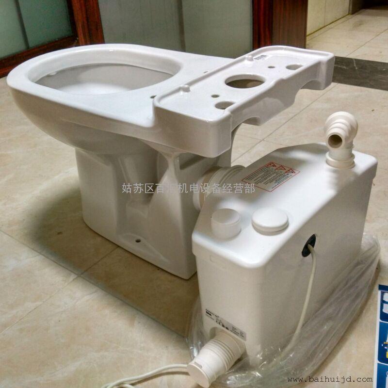 SFA全自动污水提升泵 进口全自动污水提升器 马桶提升beplay手机官方
