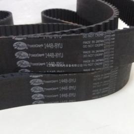 加工中心 数控车床专用皮带8YU-1008 8YU-1016 8YU-1032