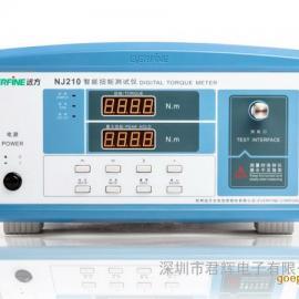 杭州远方NJ210智能扭矩测试仪