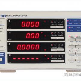 杭州远方PF330数字功率计