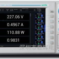 杭州远方PF5000电功率分析仪