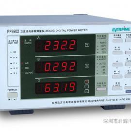 杭州远方PF9802交直流电参数测量仪