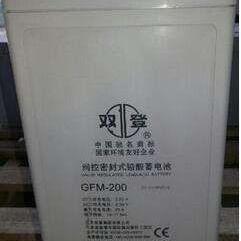双登铅酸免维护蓄电池 GFMJ 2V系列产品图片及规格