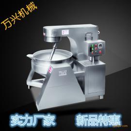 带搅拌夹层锅,食堂大型炒锅