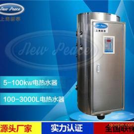 10个龙头洗澡的电热水炉