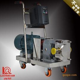 厂家直销 卫生级不锈钢转子泵 高粘度泵LQ3A-3