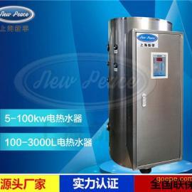 500L电热水炉