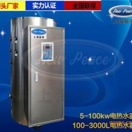 600升电热水炉