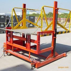 大沥鑫升力厂家直销 流动式登车桥 小型上货平台