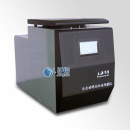 冷冻研磨仪JXFSTPRP-CL上海净信