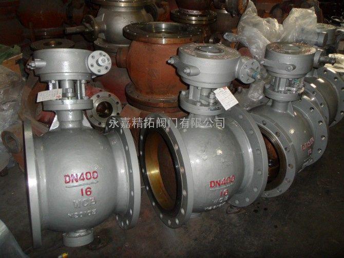 DYQ340H-10C 涡轮上装式偏心半球阀