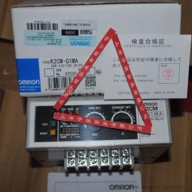 K2CM-Q1MA K2CM-Q2LSA 电机继电器