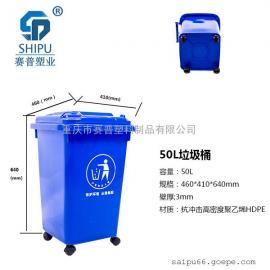 50升带盖移动塑料垃圾桶 轮子盖子可拆卸户外垃圾桶