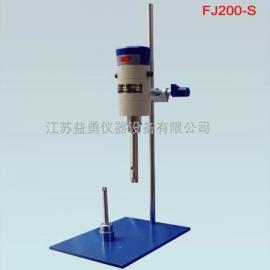 数显高速分散均质机,FJ200-S高速分散均质机