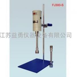 供应数显高速分散均质机,FJ300-S数显高速分散均质机
