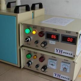 供应电压120KV干式静电喷漆高压静电发生器