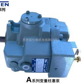 日本油研柱塞泵A90-L-R-01-H-S-60