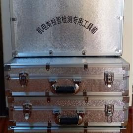 机电类工具箱