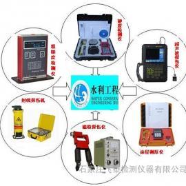 水利工程检测机构单位相关资质检测试验设备要求配置清单表