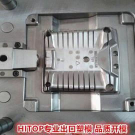 优势汽车中控箱塑胶模具设计与开模|东莞汽车产品注塑模具厂