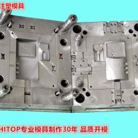汽车B立柱塑胶模具加工厂开模|东莞汽车产品注塑模具制作厂