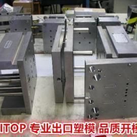 办公打印机塑胶模具加工厂开模|东莞办公产品塑料模具加工厂