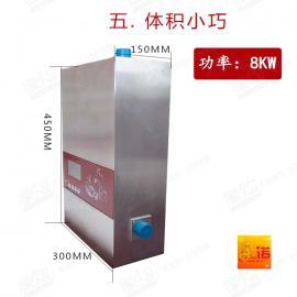 小型电地暖锅炉 壁挂式采暖炉