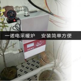 电采暖炉 地热电暖气炉 取暖器电锅炉