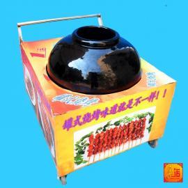 瓦缸瓦罐 羊肉串烤缸 改变传统烧烤的瓦缸烧烤技术