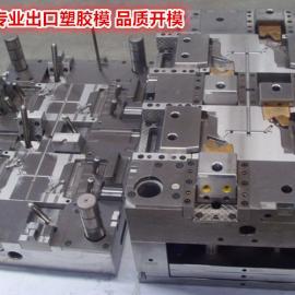 医疗产品牙科CT塑胶模具加工厂|东莞电子产品塑料模具加工厂