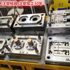电子计算机塑胶模具加工厂开模|东莞电子产品塑料模具加工厂