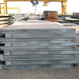 云南钢板厂