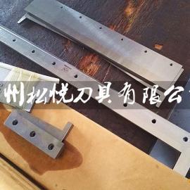 胶片横切机刀片丨片材横剪机刀片丨橡胶剪切机切刀生产厂家